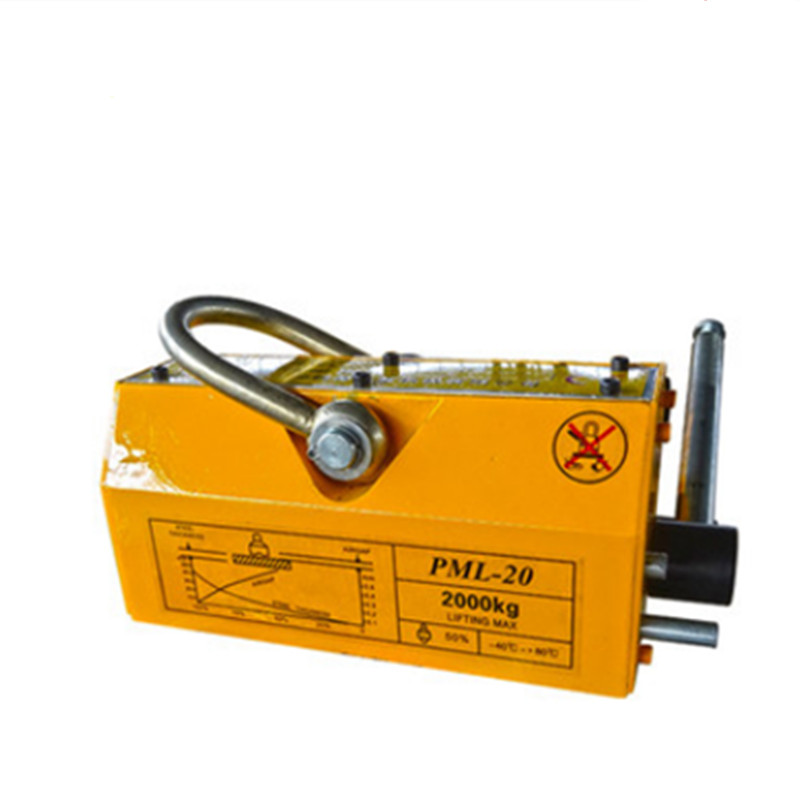 100/200/400/600 KG 1/2/3/5T Portable Permanent Magnetic Lifter Crane Metal Lifting Tool Steel Sheet Magnet Lifter