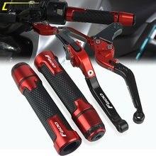Для bmw f800 gs gt r s/st мотоцикл сцепные рычаги руль штыри