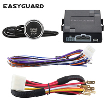 EASYGUARD Car engine start stop button remote engine start optional for automatic car can work with car original remote control