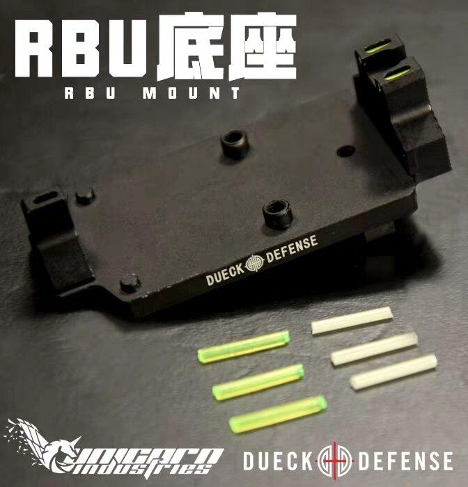 TM  Glock RBU Mount  Metal GLOCK 17/34 Unicorn Industries  Can Fit Kublai P1