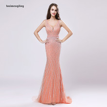 V-neck evening dress, simple elegant long dress