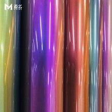 30 см x 25 м htv Термотрансферная виниловая голограмма радуга