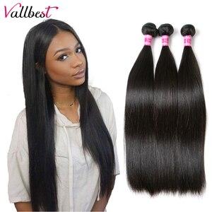 Vallbest Peruvian Straight Hair Human Hair Bundles Remy Hair Extensions Natural Black & Jet Black 100g/piece Machine Double Weft(China)