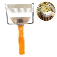 Расширенная вилка инструмент для пчеловодства из нержавеющей стали мед гребень мед скребок с деревянной ручкой портативный
