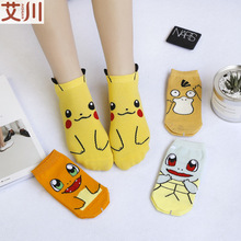 Spring Korean Elf Cute Cartoon Pikachu Socks Cotton Boat Men and Women Couples