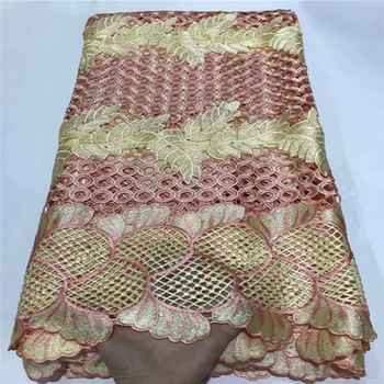 African Net Lace Fabric French Lace Fabric Polyester lace High Quality Nigerian Lace Fabric For Wedding Dress df17-8