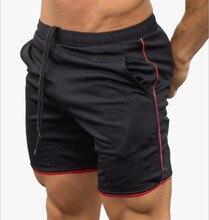 Падение корабля 2020 новый дышащий фитнес-спортивные шорты бег быстросохнущие брюки летние тонкие тренировочные брюки пляж