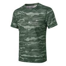 Мужская спортивная камуфляжная свободная футболка топ с коротким