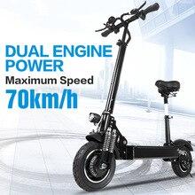 Janobike электрический скутер двойной привод 52в 2000 Вт с сиденьем 10 дюймов дорожные шины складной электрический мотоцикл педаль adultfree