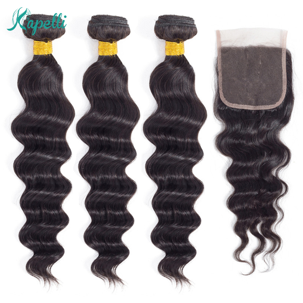 Weaves Human Hair With Closures Loose Deep Wave Human Hair With Closure Brazilian Hair Weave Bundles With Lace Closure Nonremy