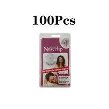 100Pcs Anti Snoringอุปกรณ์ขายร้อนSnoreหยุดจมูกคลิปซิลิโคนแม่เหล็กSleep Noiseยามกับกรณี