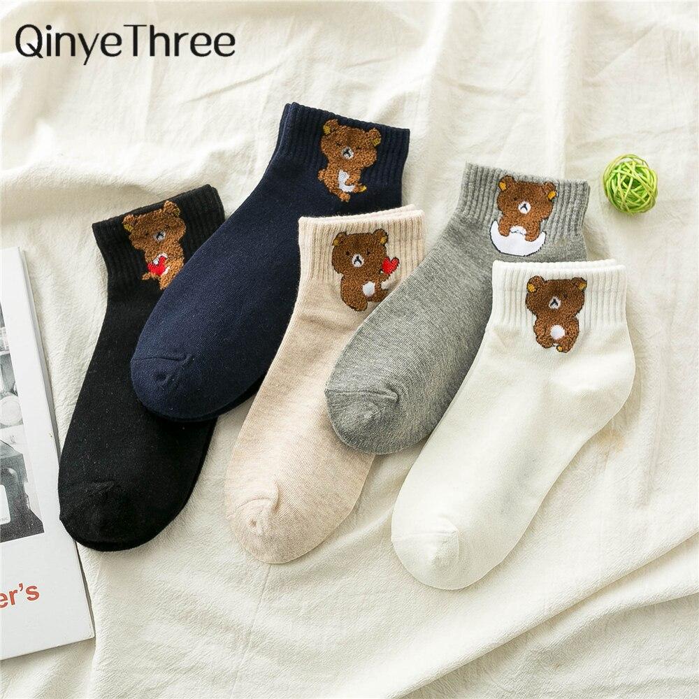 2020 Summer New Style, Women's Cartoon, Pure Cotton, Casual Little Bear, Korean College Wind And Women's Socks Love Heart Bear