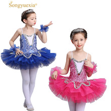 Songyuexia New Children sky blue professional ballet tutu for girls kids sequin ballet tutu child dance costume for girls