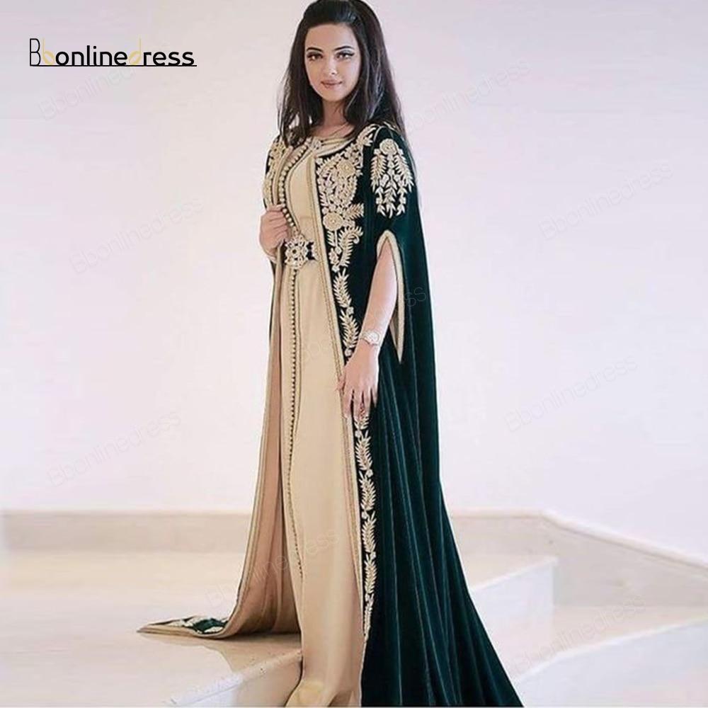 Bbonlinedress Moroccan Kaftan Evening Dresses Emboridery Appliques Long Evening Dress With Jacket Arabic Abaya Party-Dress