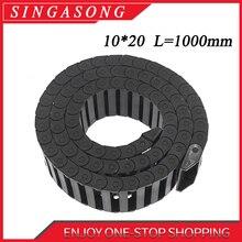 10x20 мм 10*20 мм L1000мм кабель Цепной проволочный носитель с концевыми разъемами для станков с ЧПУ