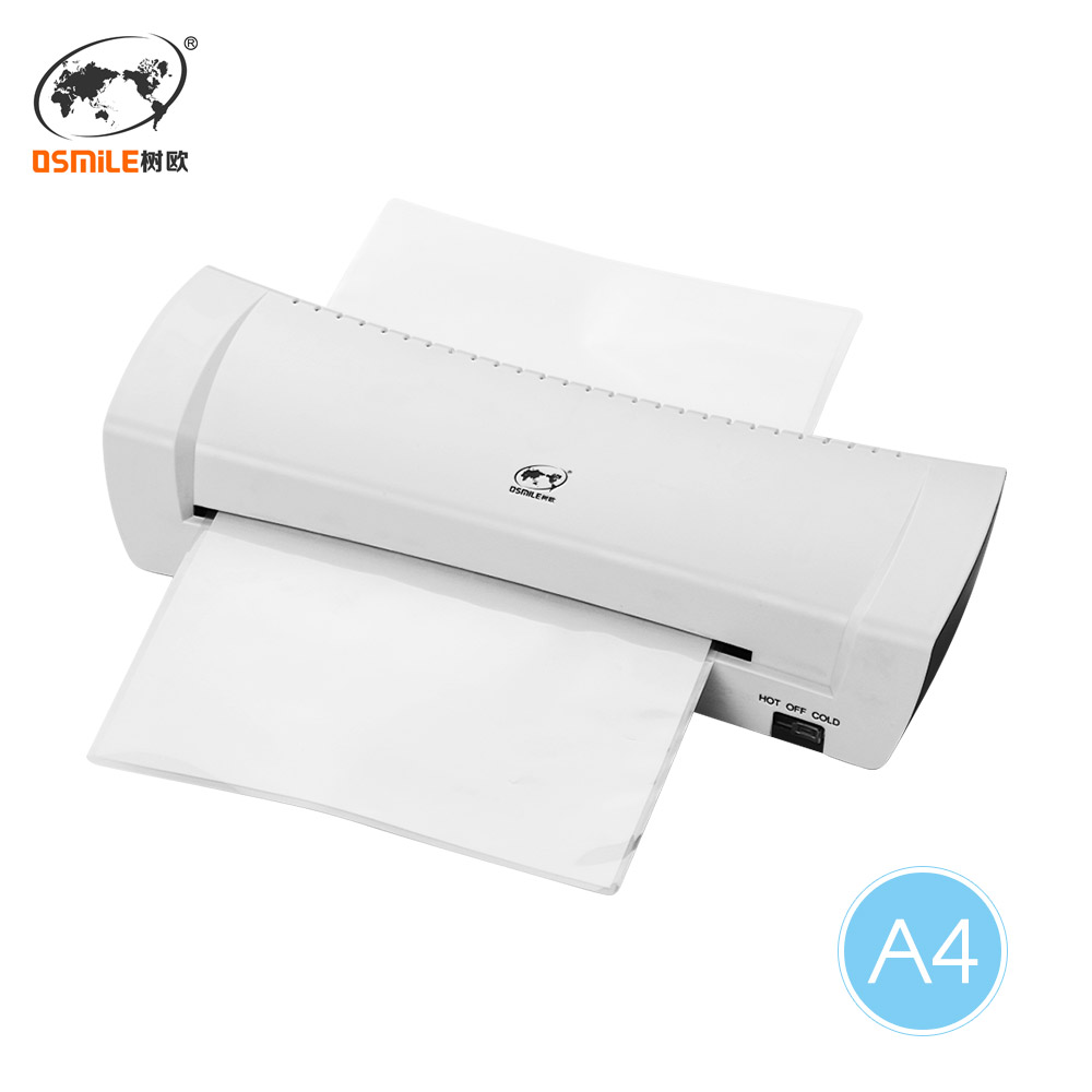 OSMILE SL200 Laminator Machine Hot And Cold Laminating Machine Two Rollers A4 Size For Document Photo Picture Credit Card