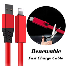 Renewable Phone Charging Cable for iPhone Cutting Quickly Re