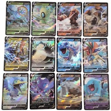 324Pcs Pokemon Cards All Series Sword & Shield Evolutions Booster Box Collectible TAKARA TOMY Game Card TAG VMAX Trading Toy