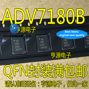 5Pcs ADV7180BCP32Z ADV7180B ADV7180BCPZ Linear video processing chip  in stock  100% new and original