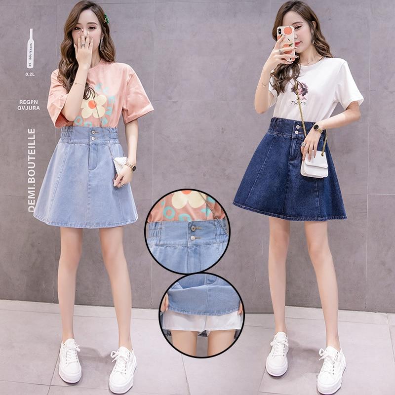 Elastic Waist Denim Skirt Women's Large Size High-waisted Pleated Skirt Anti-Exposure A- Line Tutu Women's Summer Students