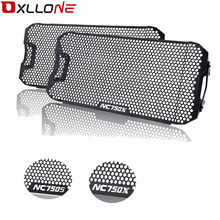 Motorcycle Accessorie Radiator Grille Guard Cover For honda NC750S 2014 2015-2019 Radiator guard for honda NC750X 2013 2014-2019 waase radiator protective cover grill guard grille protector for honda nc750 nc750s nc750x nc750n 2012 2013 2014 2015 2016 2017