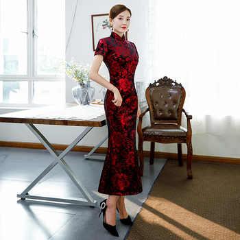 สีดำสีแดงสตรียาว Cheongsam สไตล์จีนแมนดารินฤดูใบไม้ผลิ Velour Qipao Slim Dresses Vestido S-4XL
