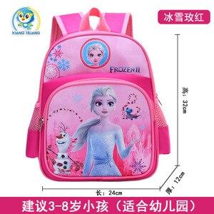 Image 3 - Disney cartoon backpack Frozen Elsa and Anna girls cute primary bag for school burden reduction kindergarten guardian backpack