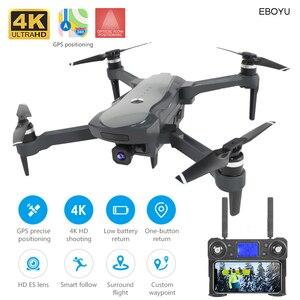 EBOYU XKY K20 5G GPS RC Drone