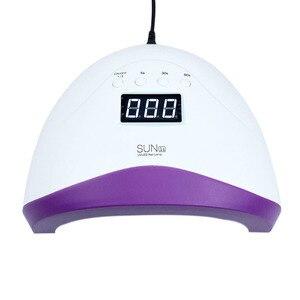 Sun 1S 48W/24W 24 Beads светодиодная УФ лампа Сушилка для ногтей для отверждения гель-лака художественный инструмент светильник для ногтей