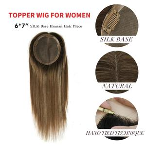 Image 2 - Neitsi peluca con Base de seda para mujer, 6x7 pulgadas, cuero cabelludo falso, cutícula virgen, Remy, con 6 Clips de pelo humano Natural, tupé