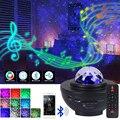 Светодиодный Звездный проектор ночной Светильник галактика океанская волна Звезда Ночной Светильник проектор с музыкой Bluetooth динамик дист...