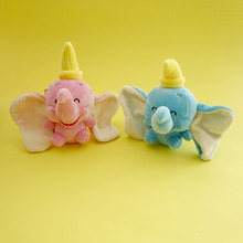 Cartoon Elephant plush toy cartoon animal key chain soft stuffed doll kawaii chains bag Pendant Women gift