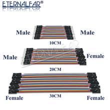 40pin 10 cm 20 cm 30 cm dupont linha macho para macho + fêmea para macho e fêmea para jumper fêmea dupont cabo de fio para pcb diy kit