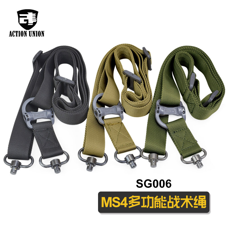 M4 Multi-functional Task Sling Outdoor CS Field Operations Tactical Double-Point Nylon Strap Two-Point Safety Rope