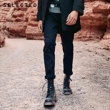 Pantalones vaqueros de hombre escotados para otoño e invierno, pantalones vaqueros rectos de algodón elásticos C