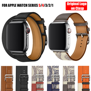 For Apple Watch Series 5 4 3 2