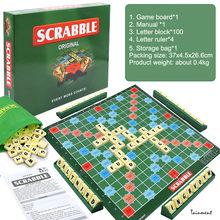 SC-004 giochi di scarabeo francese ortesi apprendimento educazione giochi di lettere giochi da tavolo di qualità per bambini e famiglie