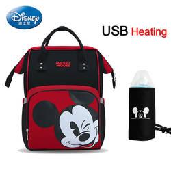 Disney мать мешок Многофункциональный подгузник ребенка USB бутылка изоляции мешок для беременных большой емкости пеленки рюкзак для мам сумка