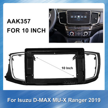 10 inch Car Radio GPS Navigation Facia Panel for-ISUZU D-MAX MU-X Ranger 2019 Stereo Receiver Adaptor Refitting Kit frame Panel image