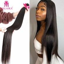 Прямые волосы Malaika 26, 28, 30, 32, 40 дюймов, натуральные неповрежденные перуанские волосы 1/3/4, волнистые человеческие волосы, пучки, пряди, 100% наращ...