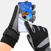 Winter Thermal Ski Glove for Men and Women Snow Tube Naturehike Waterproof Motorcycle Biker Cycling Cold Ski Gloves and Mittens