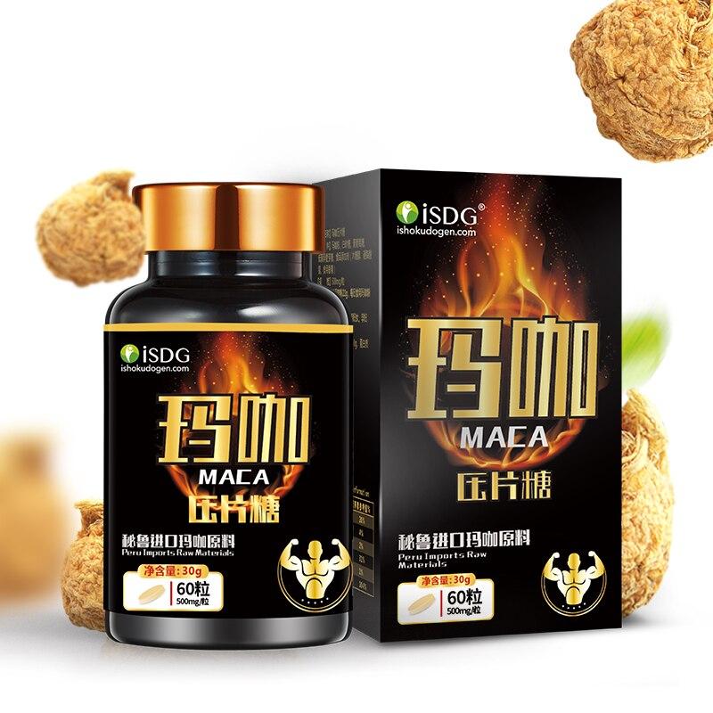 ISDG Maca Extract Essence Enhanced sexual function Long Endurance Reduce fatigue Boost Energy and Improve sleep quality 1
