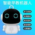 Zs2/M33 zs Intelligente Roboter Stimme Dialog Hohe Tech Jungen Und Mädchen Bildung Frühen Bildung WiFi Lernen Maschine-in Sprach-Roboter aus Verbraucherelektronik bei