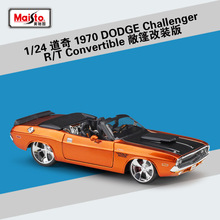 Maisto 1:24 1970 Dodge Challenger R/T Convertible modified alloy car model collection gift toy