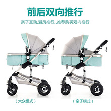 Baby stroller high landscape multi-functional can sit in two-way  shock-absorbing folding newborn baby stroller 3 in 1
