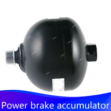 4630A011 4630A012 MR977223 New ABS Power Brake Accumulator For Mitsubishi Monter