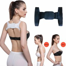 Posture corrector back support adjustable back posture corrector Adult Children posture back corrector Black Shoulder Correct children learning chair which can correct posture and lift freely