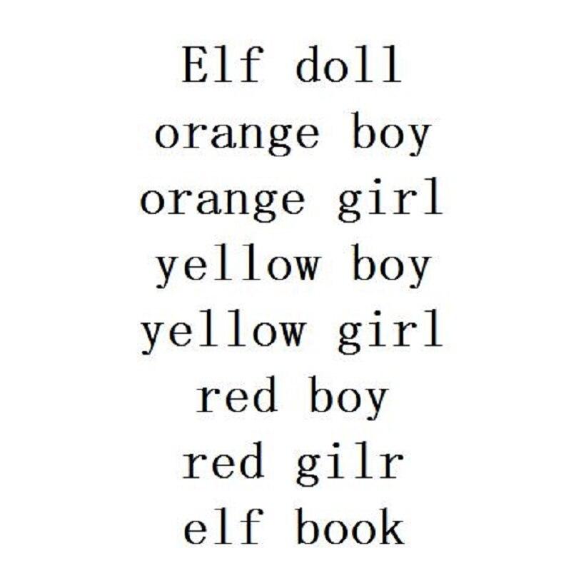 Brinquedos de presente de boneca de natal laranja menino e menina amarelo menino vermelho menina mistura coulor bonecas brinquedos elf boneca para crianças do miúdo brinquedo