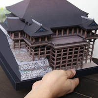 Candice guo 3D puzzle paper model DIY toy Shimizu temple Japan ancient