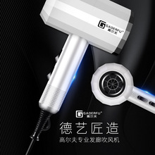 Hammer hair dryer cold hot air temperature high power household hair salon hair dryer household high power hair dryer hot and cold wind constant temperature salon professional hair dryer